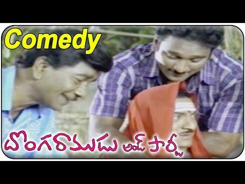 Donga Ramudu & Party Movie || Krishna Bhagavan Comedy Scene || Srikanth, Laya Photo Image Pic