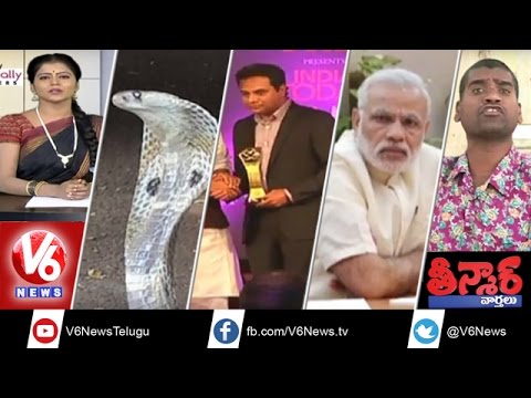 Telangana State bags India Today Award | NDA Government on Gas Subsidy - Teenmaar News