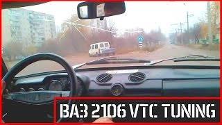 Проверяем разгон ВАЗ 2106RS VTC TUNING CLUB #17