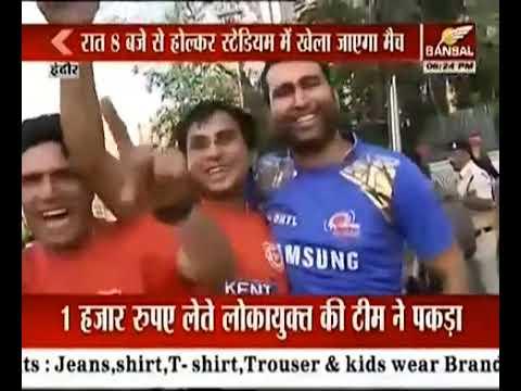IPL 4 may mumbai vs punjab