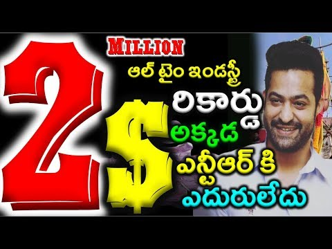 NTR Aravinda Sametha Movie Creates Record in Tollywood Industry USA