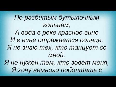 Сергей Галанин - Я вижу солнце (ft. Вячеслав Бутусов и Юрий Каспарян)