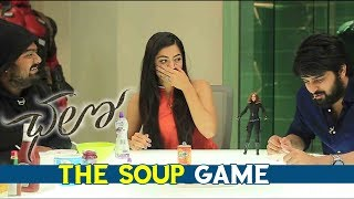 Chalo The Soup Game | Naga Shaurya, Rashmika Mandanna