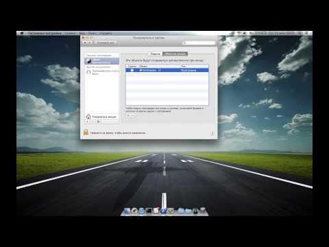 Настройка отложенного запуска itunes, позволяющая избежать ошибки с отсутствующей библиотекой на mac