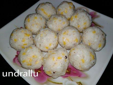 Ganapati special undrallu recipe in telugu //ganesh chathurthi coconut,moongdal undrallu