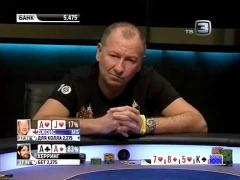 PCA 2011 (RUS). Main Event E1 / PokerStars Caribbean Adventure