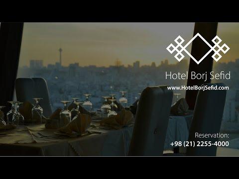 Hotel Borj Sefid | Tehran, Iran | Promo Video 4