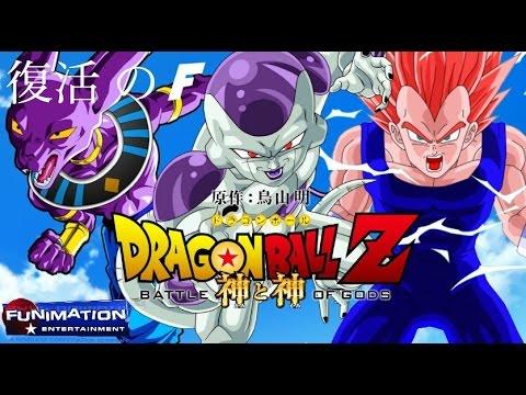 Dragon Ball Frieza Movie Frieza Resurrected Dragon Ball