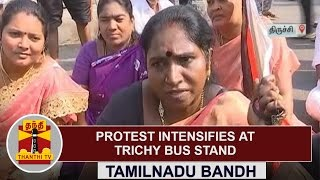 Tamilnadu Bandh | Protest intensifies at Trichy Bus Stand | Thanthi TV