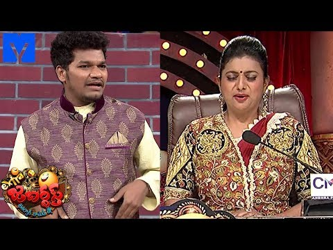 Mass Avinash & Team Performance - Mass Avinash Skit Promo - 4th January 2019 - Extra Jabardasth