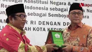 Mengenal LDII Lebih Dekat : Pondok Pesantren Wali Barokah Kediri - LDII PC Gresik