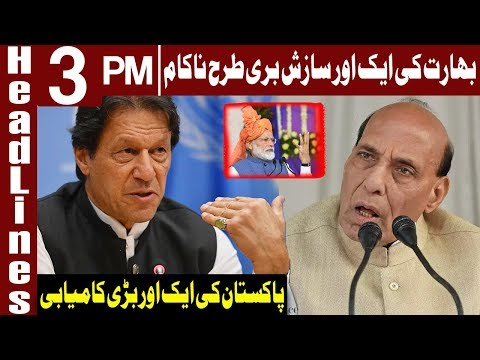 Indian Propaganda Against Pakistan | Headlines 3 PM | 7 October 2019 | Express News