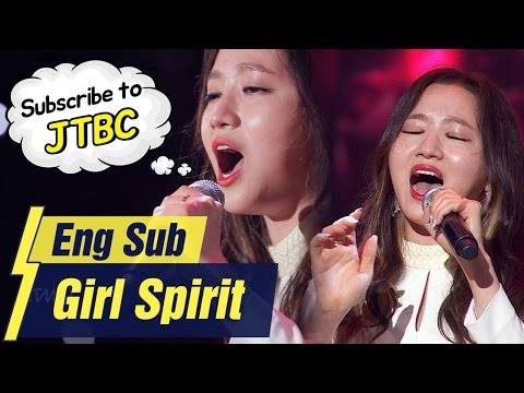 'One's way back home' by Queen of Ballad, So-jung from Ladies' Code -Girl Spirit Ep.11