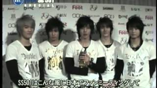 SS501 MpS 4 22