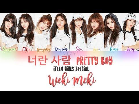 Weki Meki – 너란 사람 (Pretty Boy) iTeen Girls Special (Color Coded Han|Rom|Eng Lyrics)