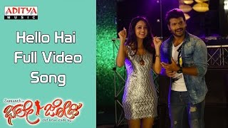 Hello Hello Hello Hai Full Video Song || || Bale Jodi Kannada Movie Video Songs || Sumanth, Saanvi