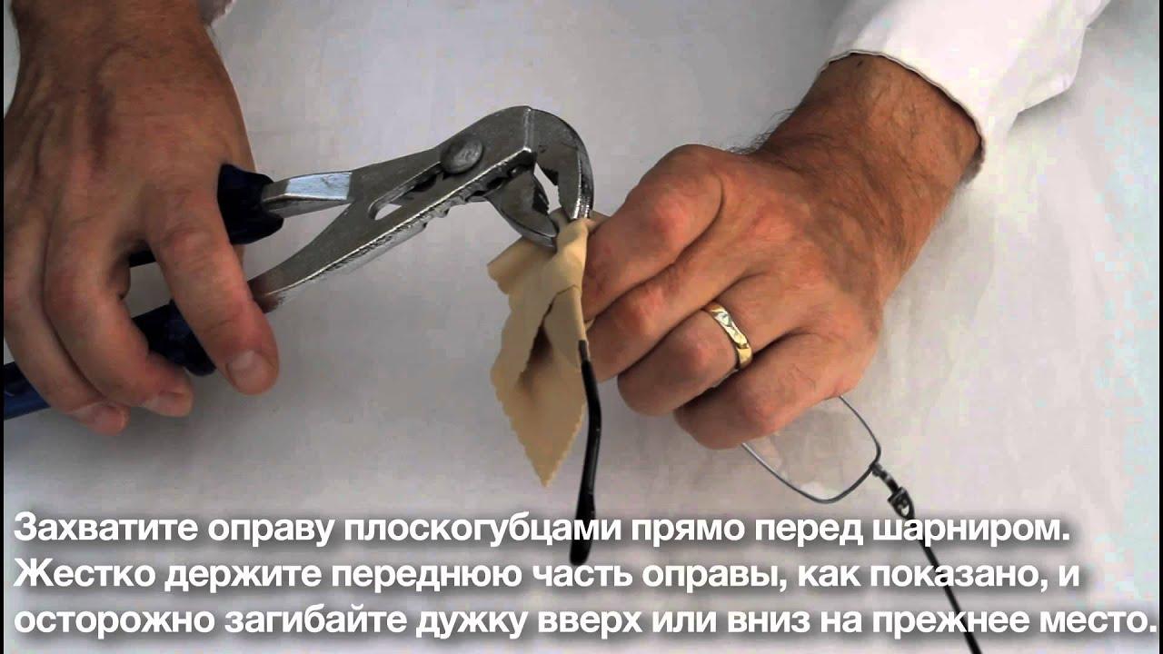 Роговые очки ремонт своими руками
