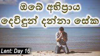 Supuwath Arana - 2020-03-12