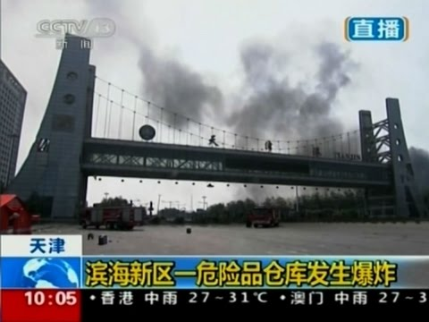 Raw: Dozens Known Dead in China Explosion