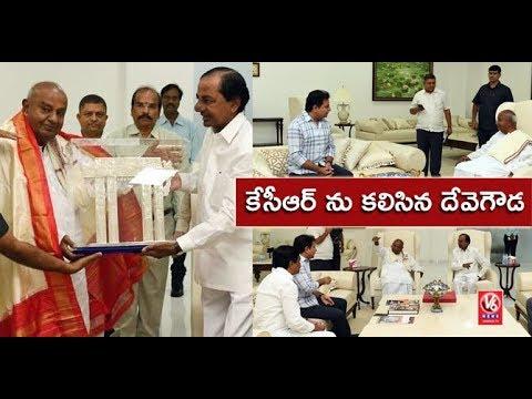 JDS Chief Deve Gowda Meets Telangana CM KCR At Pragathi Bhavan | V6 News
