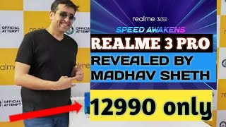 Realme 3 Pro Revealed by Madhav Sheth in MINI LAUNCH EVENT | Realme 3 Pro Price, OS, Camera