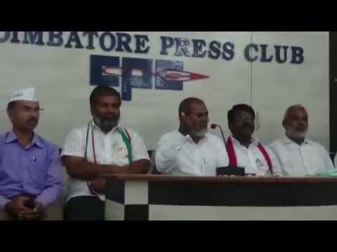 Welfare Party Coimbatore Press Meet  - State President Sikkandar
