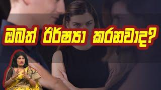 Piyum Vila | 29- 07 -2020 | Siyatha TV