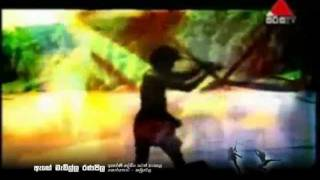 Angmpora - Sinhalese Traditional Martial Art