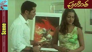 Meghna Naidu & Tarun Arora Nice Scene || Pulakinta Movie || Meghna Naidu || MovieTimeCinema