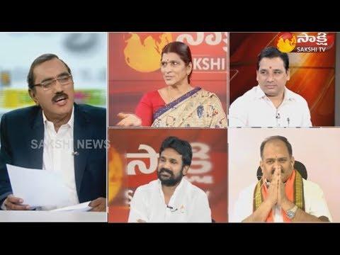 KSR Live Show | AP Former CS Ajay Kallam Sensational Comments - 19th Nov 2018