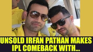 IPL 10: Irfan Pathan joins GL as a replacement for Dwayne Bravo | Oneindia News