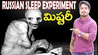 RUSSIAN SLEEP EXPERIMENT   Unknown Facts In Telugu   Vikram Aditya Latest Videos  #EP152