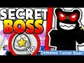 *SECRET* GIFTED EGG BOSS FIGHT!! (TUNNEL BEAR!) - Roblox Bee Swarm Simulator (Update)