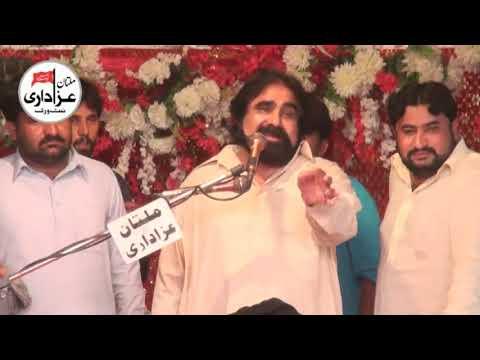 Zakir Syed Zargham Abbas Shah I 19 Zilhaj 2018 I ImamBargah Jamal Shah Shia Miani Multan