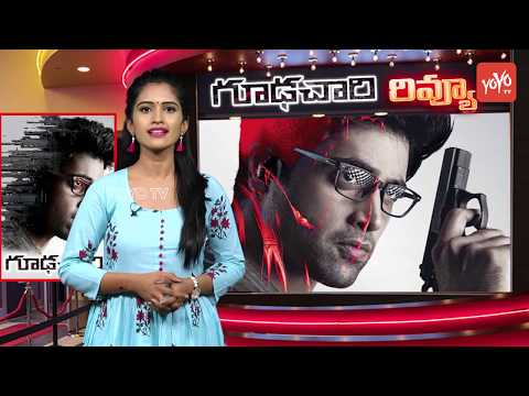 Goodachari Review | Goodachari Telugu Movie | Adivi Sesh | Tollywood | YOYO TV Channel
