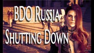 BDO RU Shutting Down