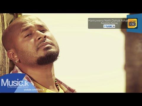 Hamuwena Neth Dahak Athare - Kaveesha Kaviraj - Www.music.lk video