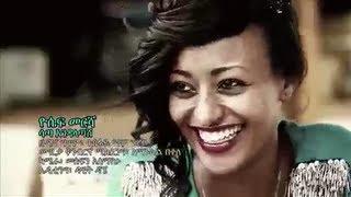 Yosef Mersha ዮሴፍ መርሻ - Sata Endalatash ሳጣ እንዳላጣሽ New Single 2013