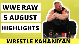 WWE RAW highlights 5 august 2019 today live | Roman Reigns Brock Lesnar, Monday Night Raw Results