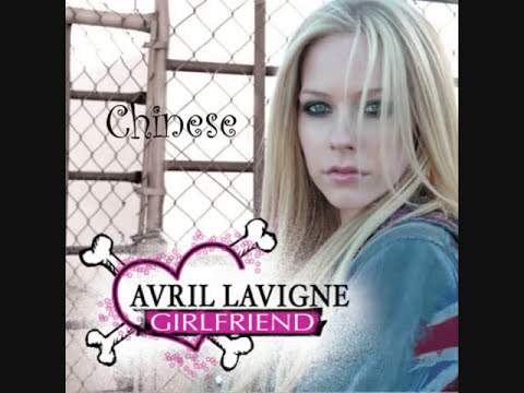 Avril Lavigne - Girlfriend [8 Languages]