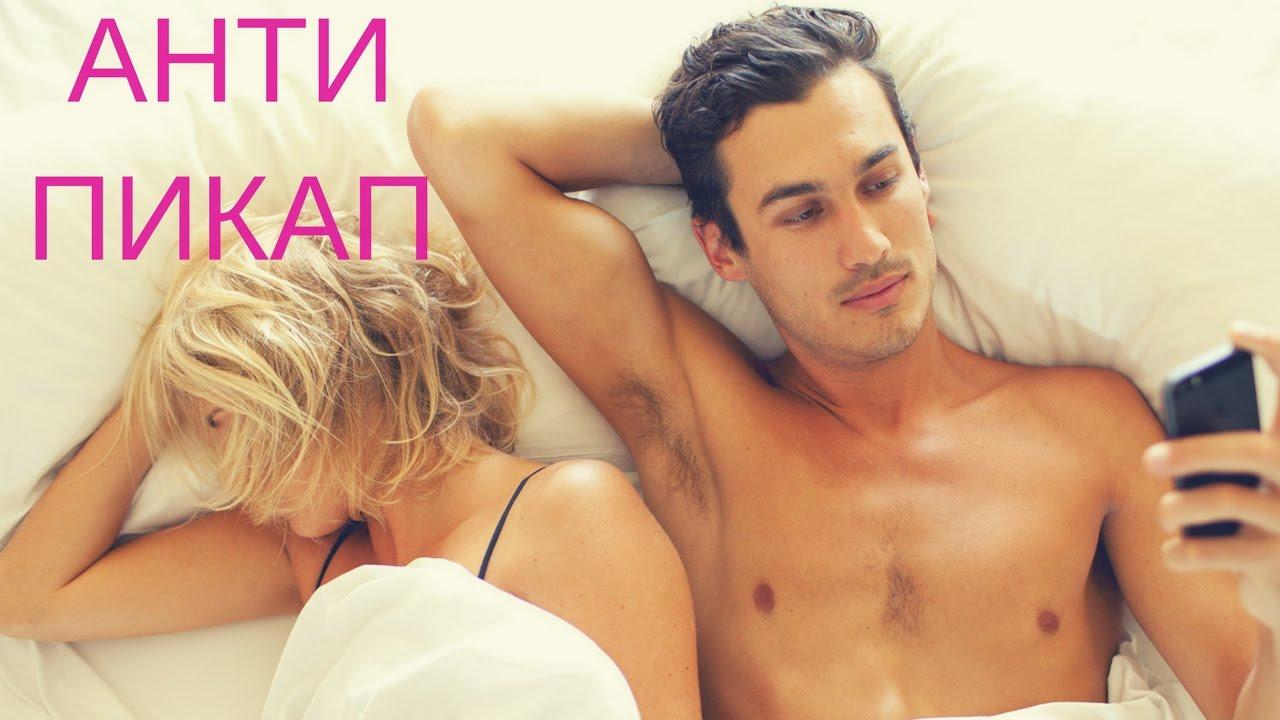 sekret-uspeha-v-sekse