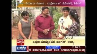 Janasri News | Serial Stars - Putgowri Maduve - Dharma - part 6