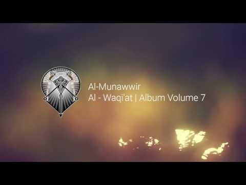 AL MUNAWWIR : AL WAQI'AT - ALBUM 7
