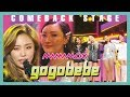 Download Lagu Comeback Stage Mamamoo  - Gogobebe ,  마마무 - 고고베베 Show  Core 20190316