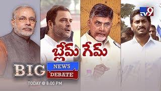 Big News Big Debate : Verbal war between political parties over AP Special Status    Rajinikanth TV9
