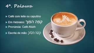 Aprenda 5 Palavras De Hebraico Por Dia #7