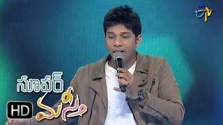 Ade neevu Song | Karthik Performance | Super Masti | Bhimavaram | 19th March 2017  | ETV Telugu