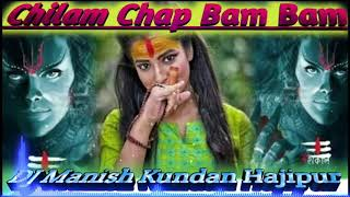 Chilam chhap Bam Bam 2019 DJ Manish Kundan Hajipur / New DJ competition song 2019