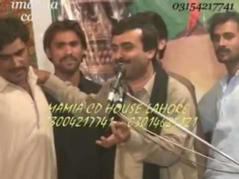 Teri Khatar Meri Khatar.-----new Qaseeda 2012----by Zakir Qazi Waseem  Abbas Of Multan video