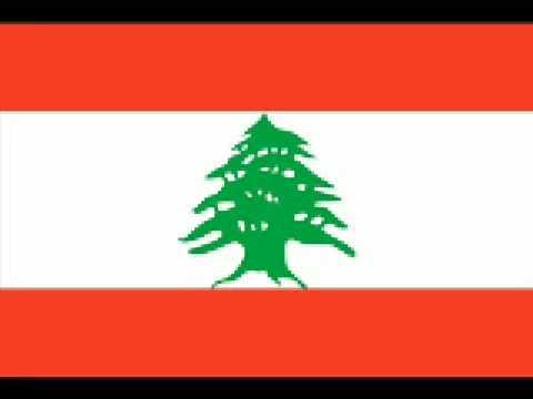 Lebanese Libanesische Dabke libanon lebanon arab dabke hiphop rap hizbollah hamas palestine arabic dance lebnan tanz gaza song 2009 wedding libanesische lebanese Beirut Fairouz Sidon Saida...